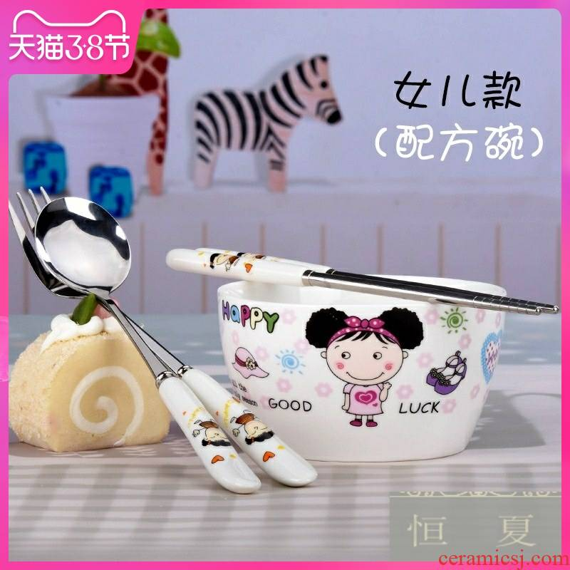 Students express cartoon ceramic bowl individual household children eat rice bowl chopsticks tableware suit adult move