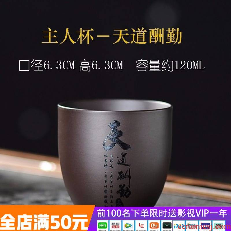 Violet arenaceous mud phase kung fu tea tea cup cup single cup sample tea cup personal master cup cup