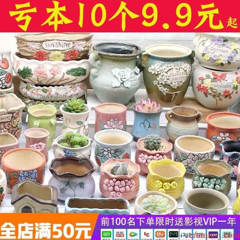 Special ceramic large fleshy flower pot with tray was creative household indoor biscuit firing rural meaty plant flower pot