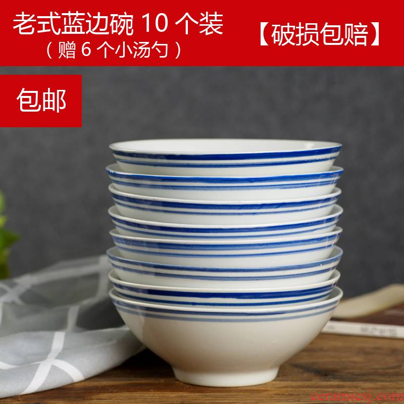 "Blue edge bowl pavilion 6 pack mail stores with ""nostalgic old meal porridge bowl of soup bowl of jingdezhen special bowl"