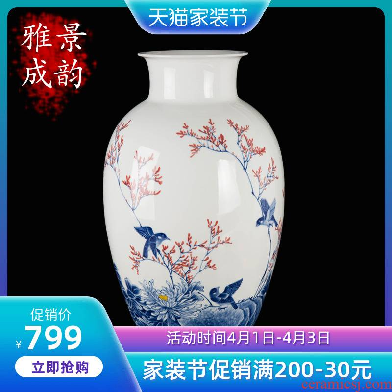 Jingdezhen ceramic hand - made vases of new Chinese style household decorative furnishing articles sitting room porch crafts porcelain decoration