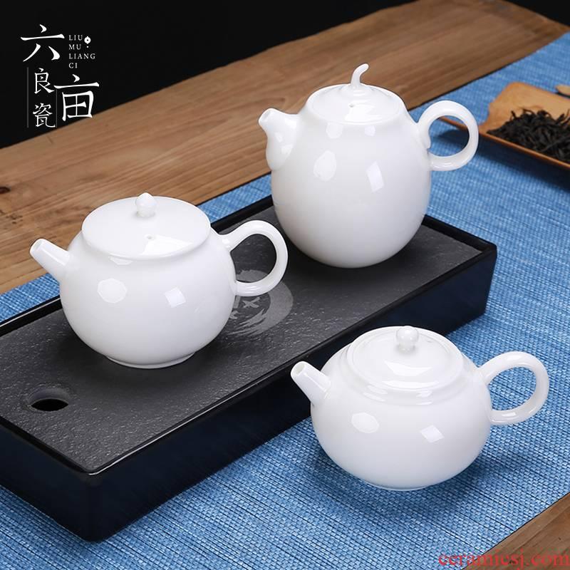 White porcelain ceramic teapot tea kettle suet jade single pot home tea kungfu tea jade porcelain tea set