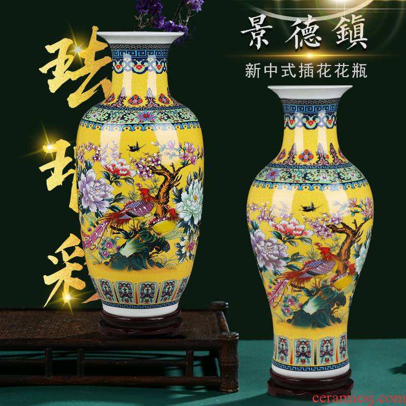 Jingdezhen ceramics, vases, flower receptacle colored enamel phoenix antique Chinese style living room bedroom place to send the base package mail