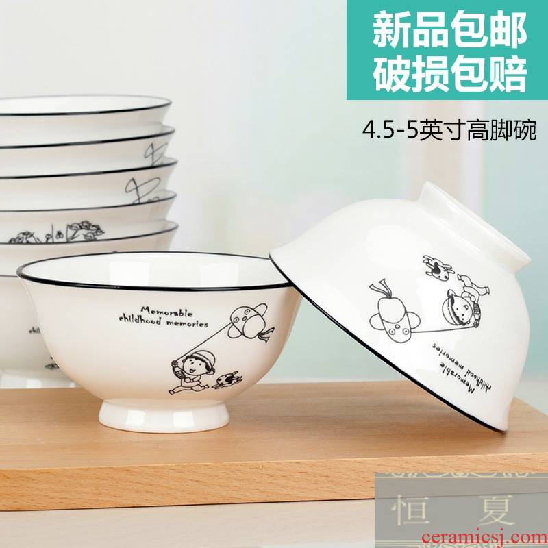10 a to jingdezhen domestic rice bowls ceramic bowl 4.5 inch eat bowl tableware cartoon suit tall bowl