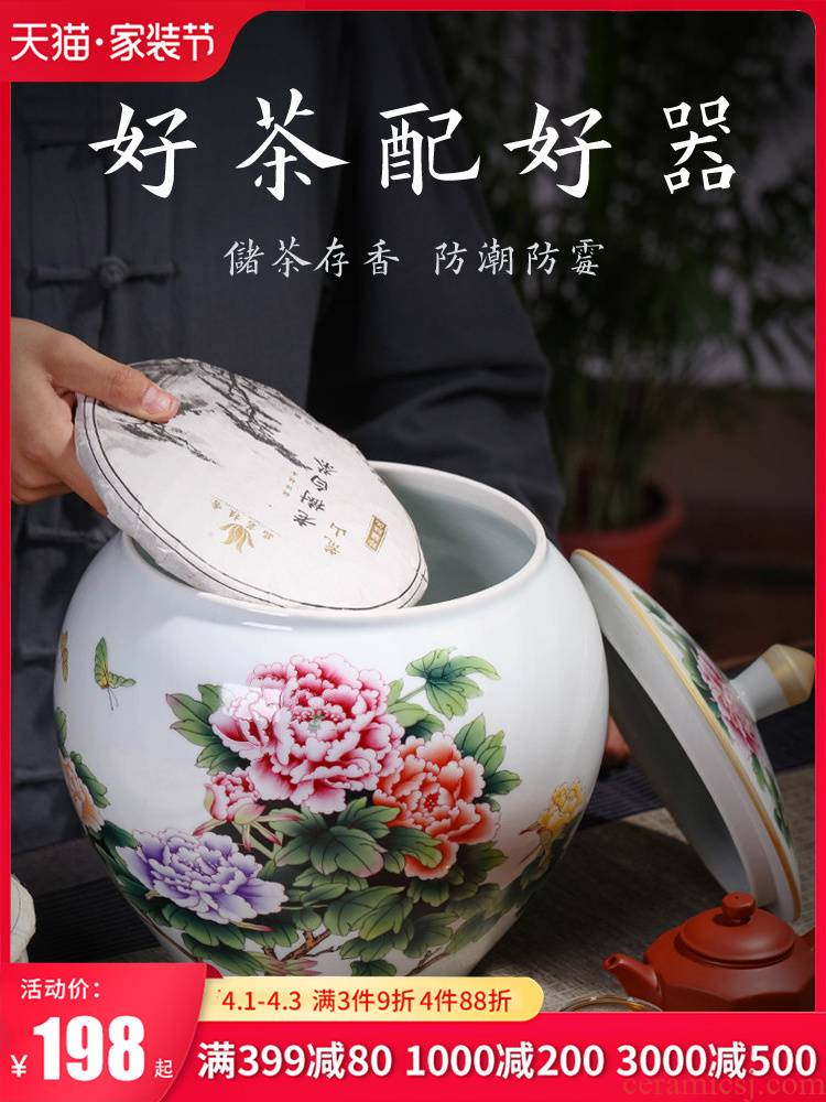 Jingdezhen porcelain tea pot peony storage tank large ceramic seal moisture puer tea cake jar with cover