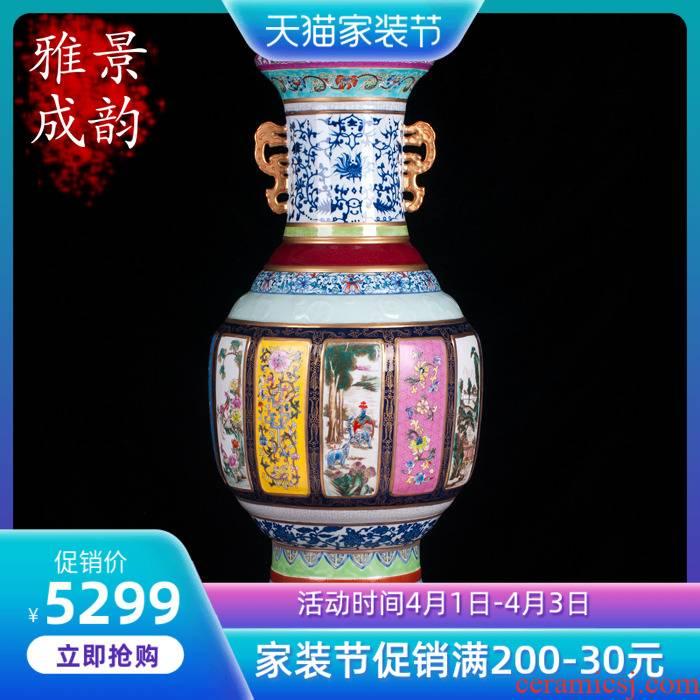 Jingdezhen ceramic vase of large sitting room place decorative porcelain ceramic art restores ancient ways classical porcelain mother home