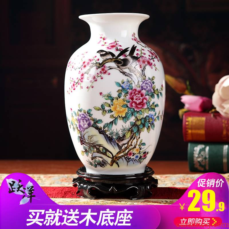 Jingdezhen ceramics Chinese vase furnishing articles sitting room flower arranging dried flowers of modern home decoration small handicraft decoration