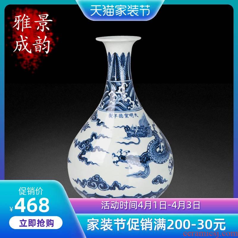 Jingdezhen ceramic new Chinese blue and white porcelain dragon vase okho spring home sitting room porch flower arranging, furnishing articles
