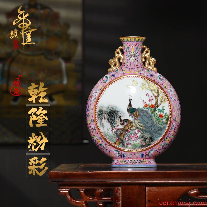 Emperor up collection jingdezhen ceramic vase hand - made pastel peacock figure on bottles of the sitting room porch decoration furnishing articles