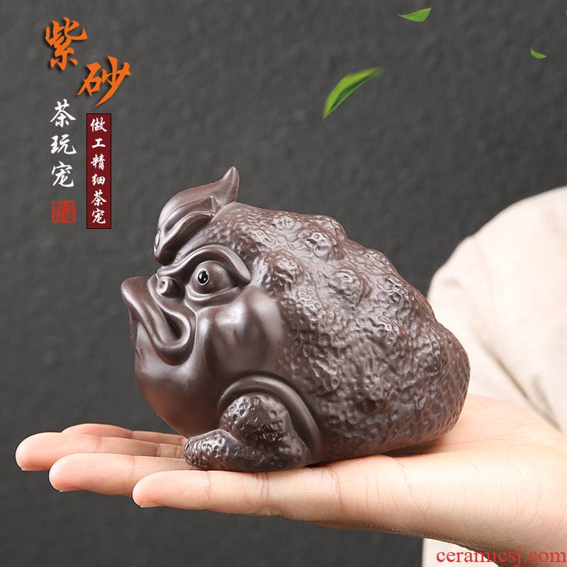 Tea pet furnishing articles can keep purple sand Tea tray decorations spittor the mythical wild animal toad Tea play kung fu Tea set spare parts