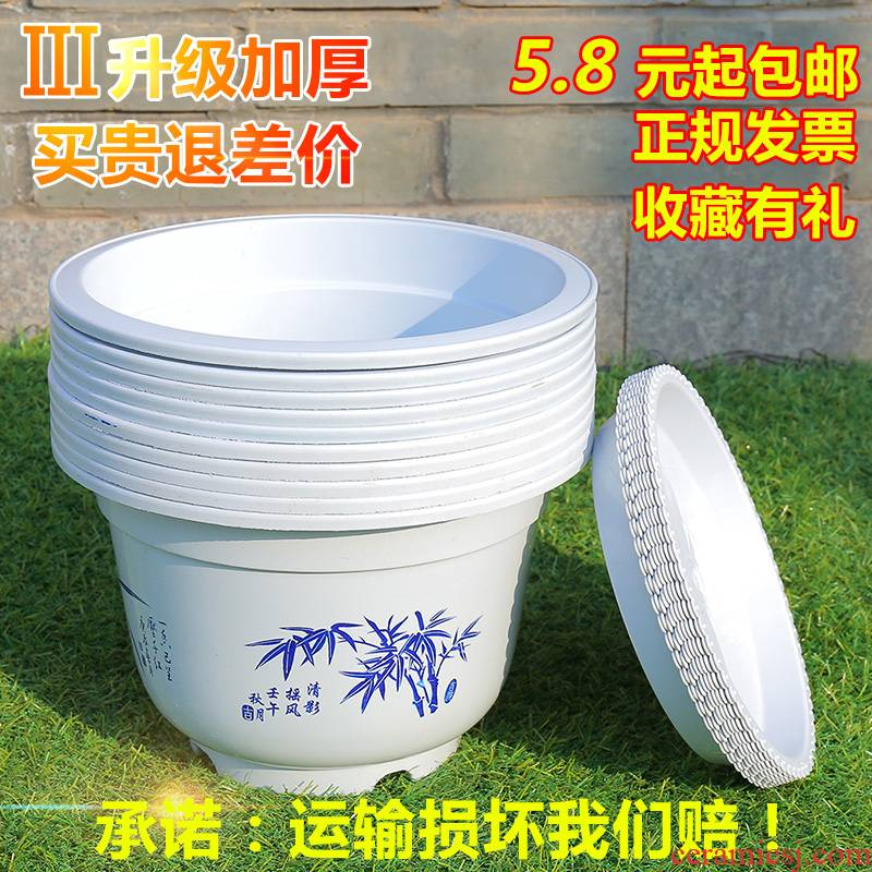 Manufacturer of plastic flower POTS plastic flowerpot more high - quality big flowerpot more meat meat flowerpot imitation ceramic flower pot