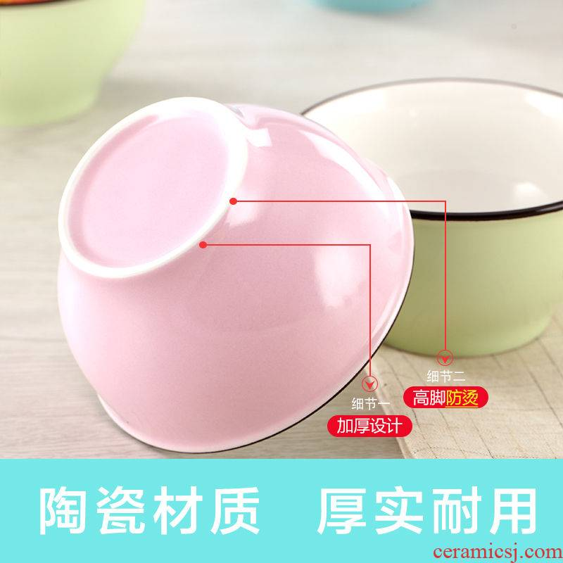 Hui shi new Japanese household eat bowl colored glaze color ceramic bowl of rice, a rainbow such as bowl, lovely.net 1 red tableware