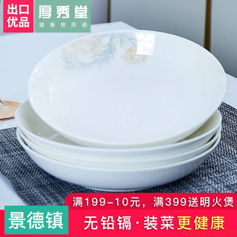 "Jingdezhen 7/8 ""ipads China household ceramic dish dish dish dish dish 10 4/6 tableware portfolio suits for"