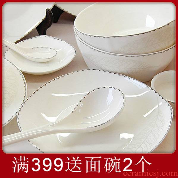 Jingdezhen ceramic 56 new Chinese style head ipads porcelain tableware Japanese dishes plate chopsticks home Mary housewarming gift set