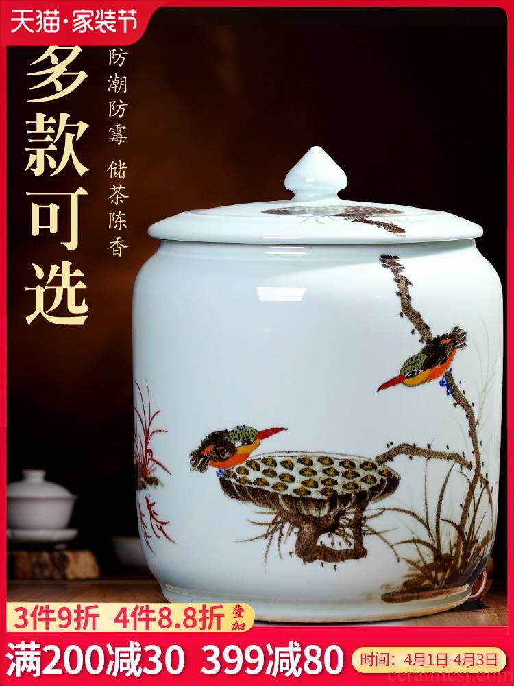 Jingdezhen ceramic tea caddy fixings tea cake storage moistureproof Chinese style home furnishing articles household storage tank is large