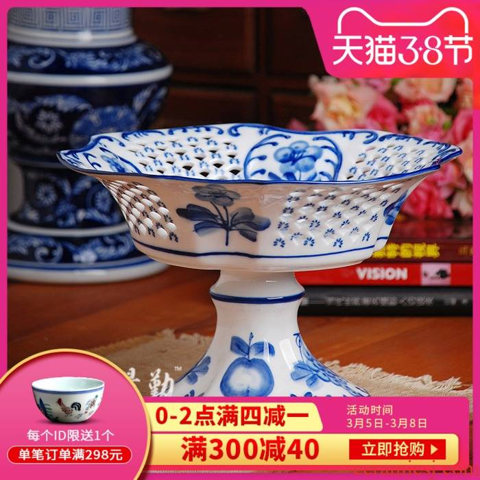 Blue and white fruit bowl 342 JingQin ceramic hollow out process hand - made fruit basket of fruit basin high fruit tray