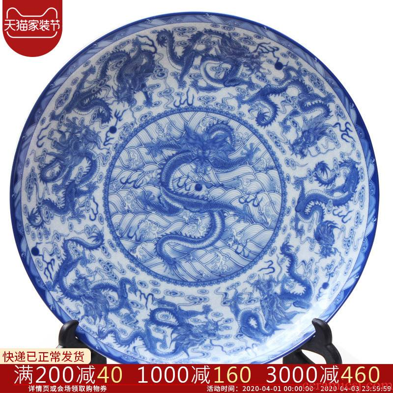 Jingdezhen ceramics decoration PLATE - 005 hang dish Chinese style household act the role ofing is tasted porch place of the blue and white porcelain PLATE