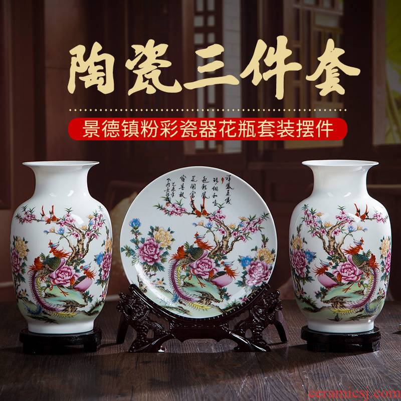 Jingdezhen ceramics, vases, flower arranging new Chinese TV ark, decoration plate of household decoration three - piece furnishing articles