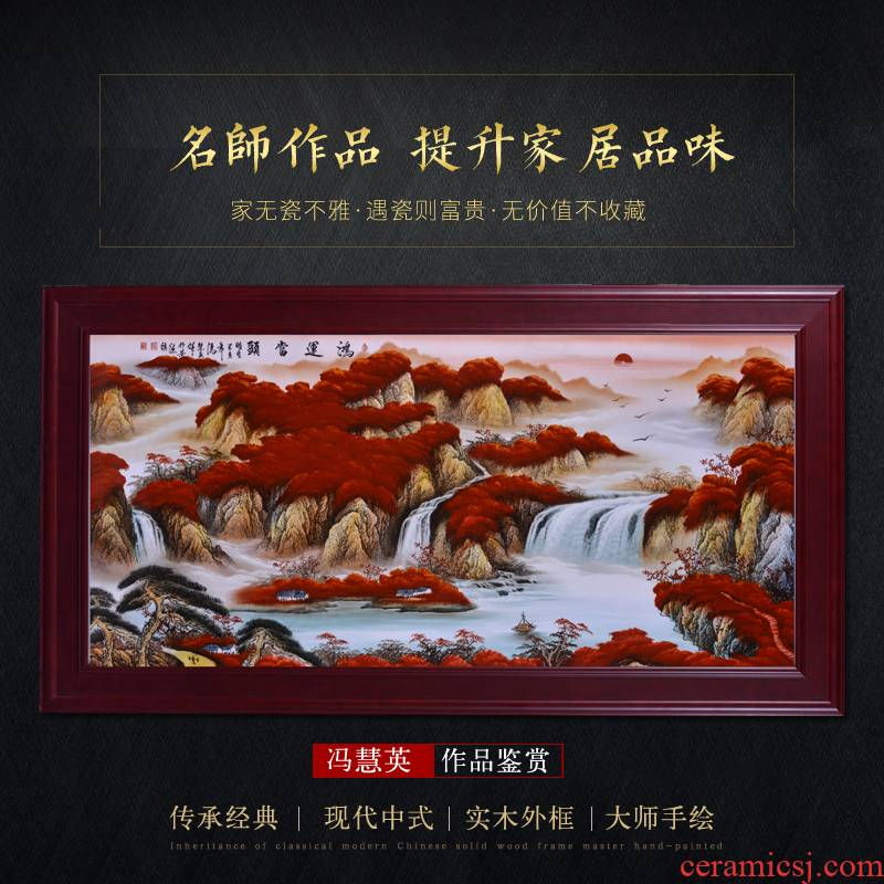 The Master of jingdezhen ceramics hand - made porcelain plate paintings of Chinese style porch sitting room adornment mural painting hotel furnishing articles