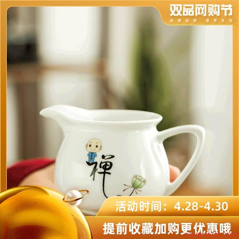 Love white porcelain and ceramic fair keller cup) suit tea ware points a single fair cup kung fu tea cups