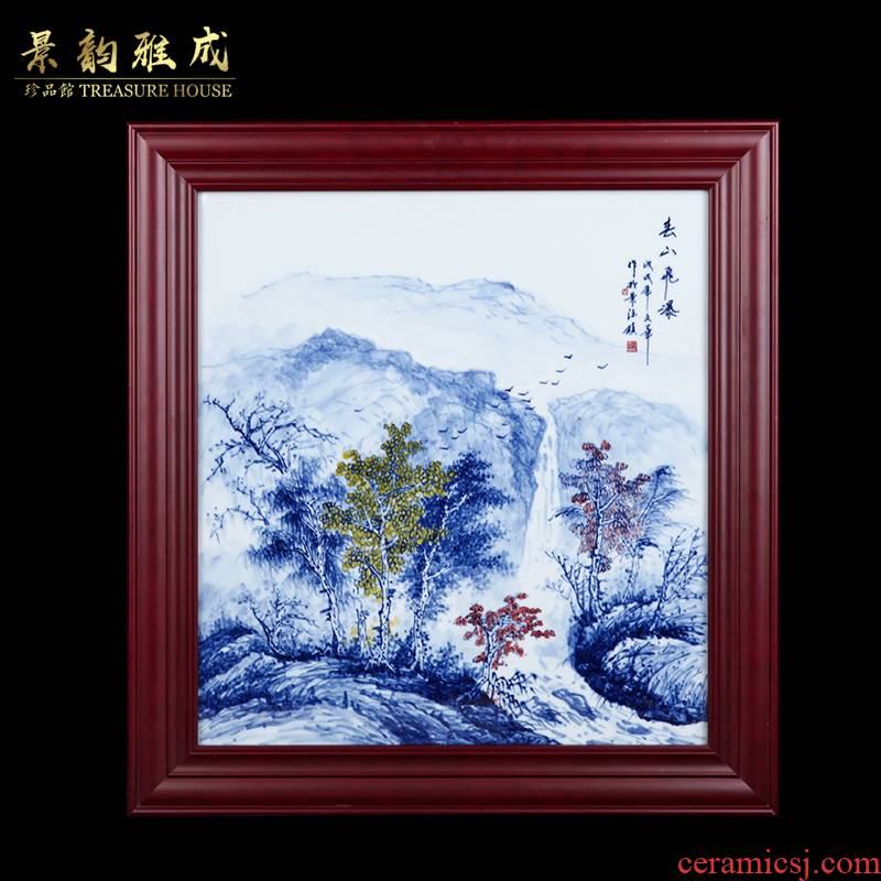 Jingdezhen ceramic yunshan feibao adornment home sitting room sofa background wall painting porcelain plate decoration