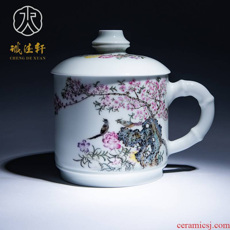 Cheng DE xuan jingdezhen pastel pure hand - made with cover cup home office cup high - grade 2 CPU cool lotus