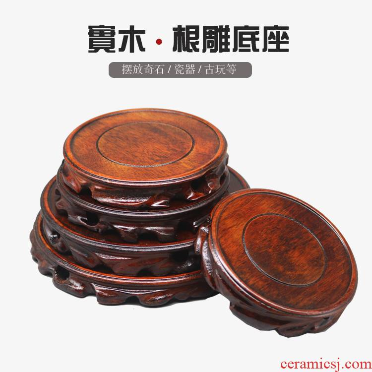 Solid wood brackets furnishing articles stone stone teapot potted vase flowerpot censer Buddha wooden mahogany round base