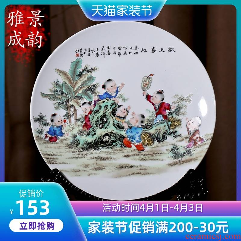 Jingdezhen porcelain home decoration plate ceramic disc hanging dish furnishing articles of handicraft with modern fashion household act the role ofing is tasted