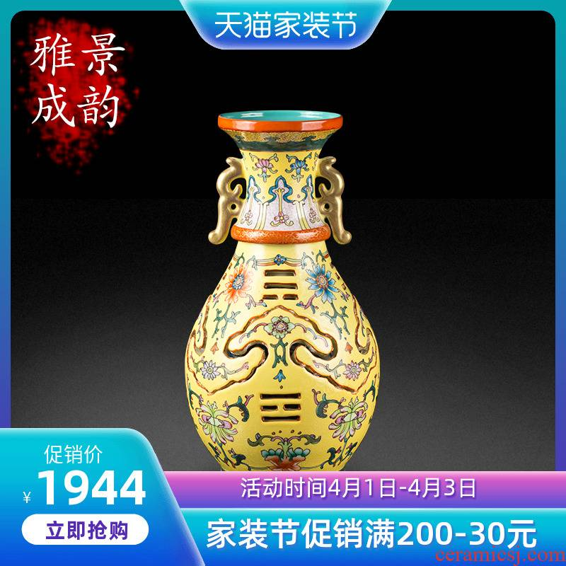 Jingdezhen ceramic antique vase decoration place to live in the sitting room porch porcelain enamel handicraft decoration