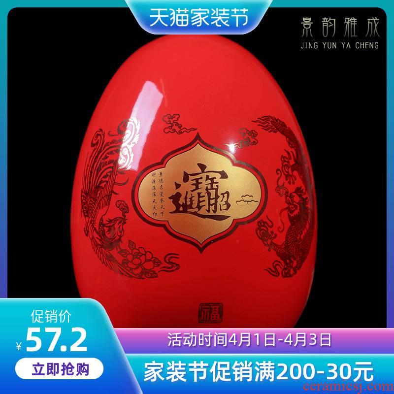 Jingdezhen ceramic vases, dinosaur dense eggs red vase continental vases new Chinese porcelain vase large living room