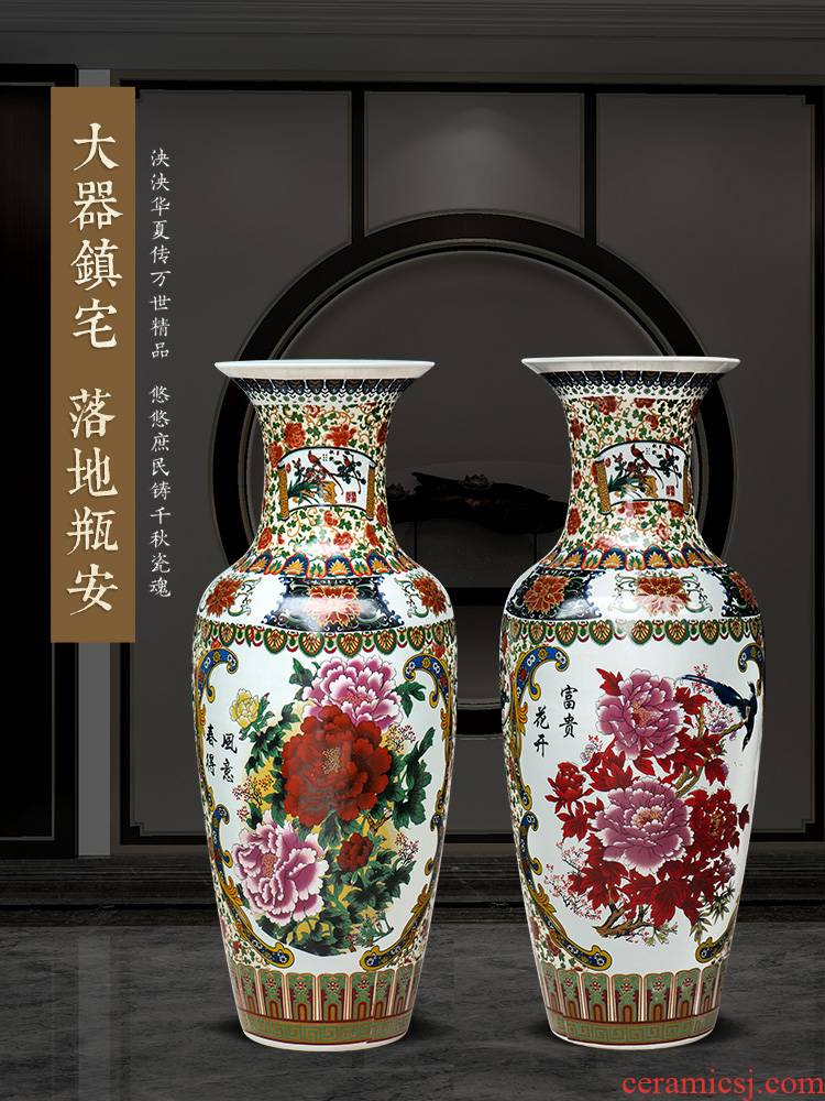 048 jingdezhen ceramic vase of large ancient lotus pond classical sitting room place of blue and white porcelain hotel decoration