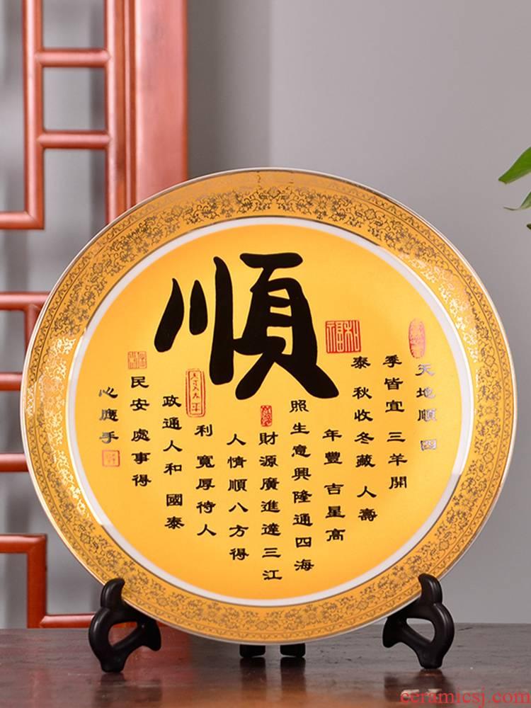St23 jingdezhen ceramics decoration hanging dish plate along the modern Chinese style living room decoration handicraft furnishing articles