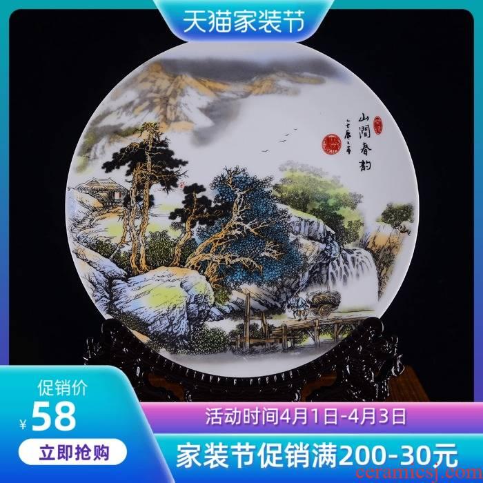 Hang dish place adornment porcelain of jingdezhen ceramics handicraft Chinese decorative porcelain plates