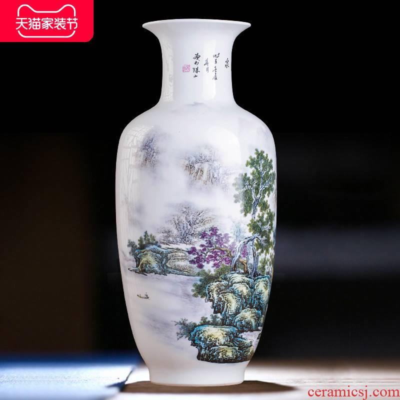 Jingdezhen ceramics vase Chinese penjing flower, white porcelain wine handicraft decorative household items