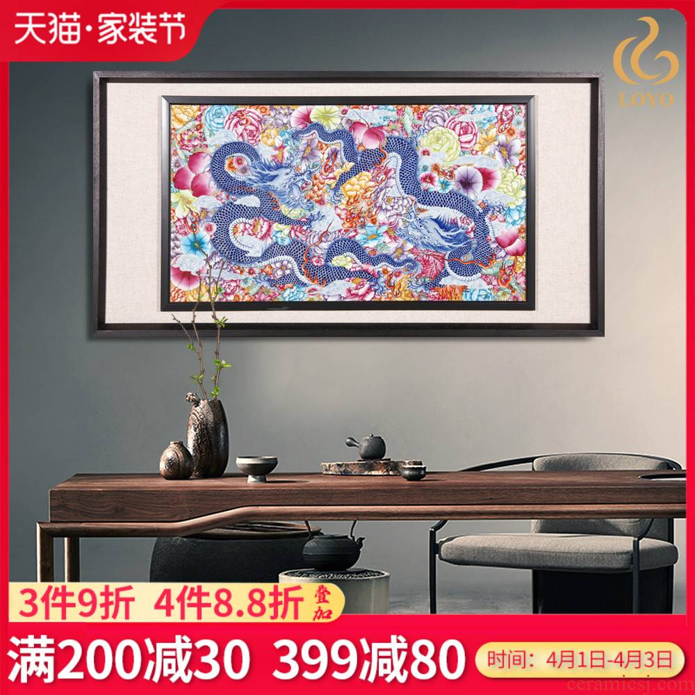 Jingdezhen ceramics powder enamel flower dragon grain adornment porcelain plate Chinese style household living room sofa background wall to hang a picture