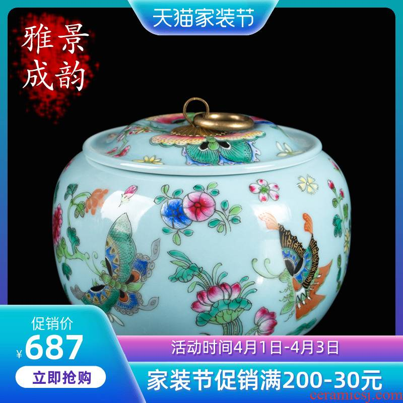 Jingdezhen ceramic antique sky blue butterfly caddy fixings decorative furnishing articles household study tea POTS porcelain