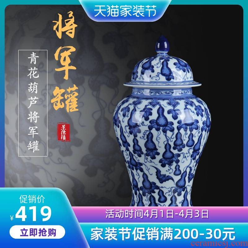 Blue and white porcelain of jingdezhen ceramics hoist general canned act the role ofing is tasted furnishing articles large household living room TV cabinet porcelain