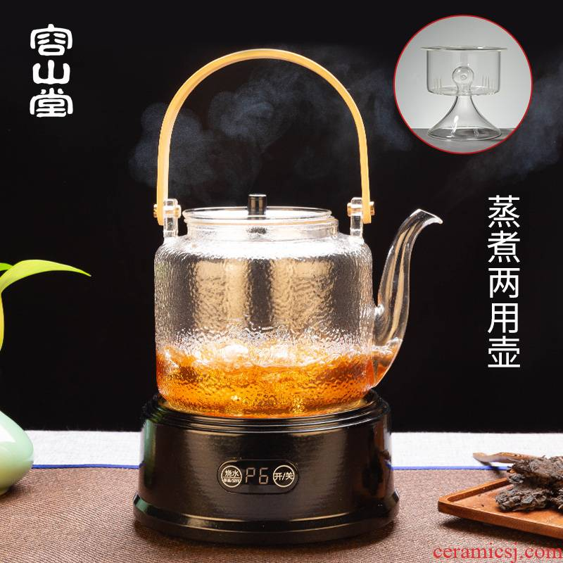 Cooking RongShan hall glass teapot'm household automatic steam the single steaming pot of tea, the electric kettle TaoLu tea stove tea sets