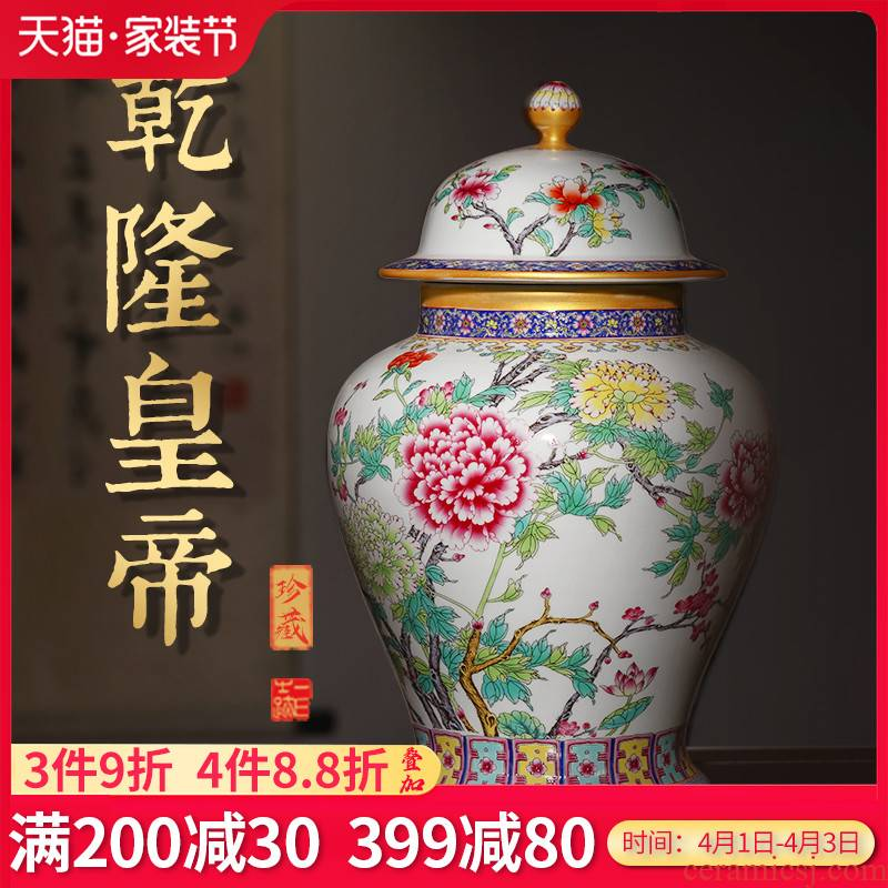 Jingdezhen ceramic tea pot a large household of Chinese style of archaize pastel high - capacity barrel puer tea storage tank