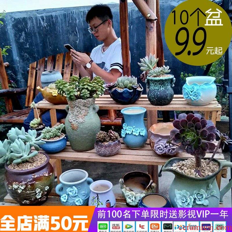 9.9 plant more than ten meat flowerpot ceramic special offer a clearance package mail large diameter flesh POTS of originality