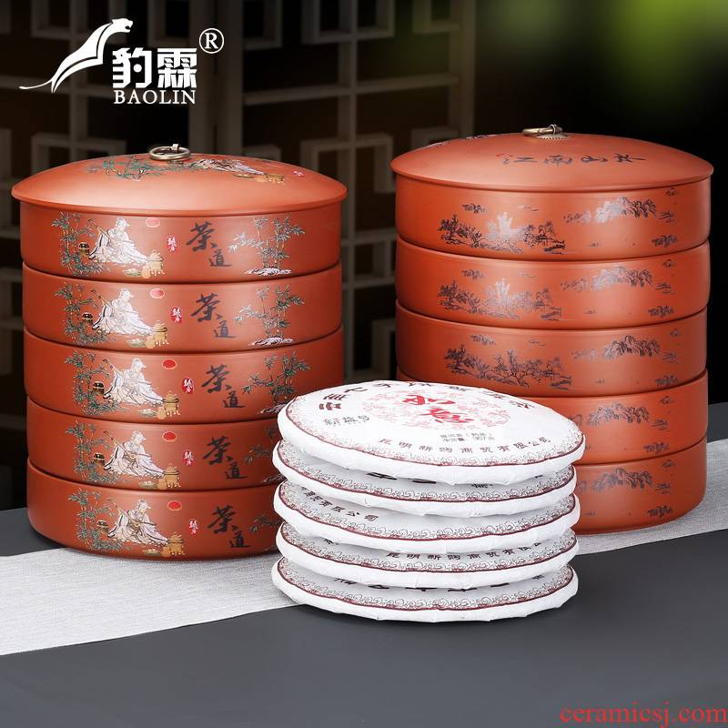 Leopard lam, violet arenaceous caddy fixings ceramic tank sealing tank storage POTS seven loaves puer tea box to receive tea cake box