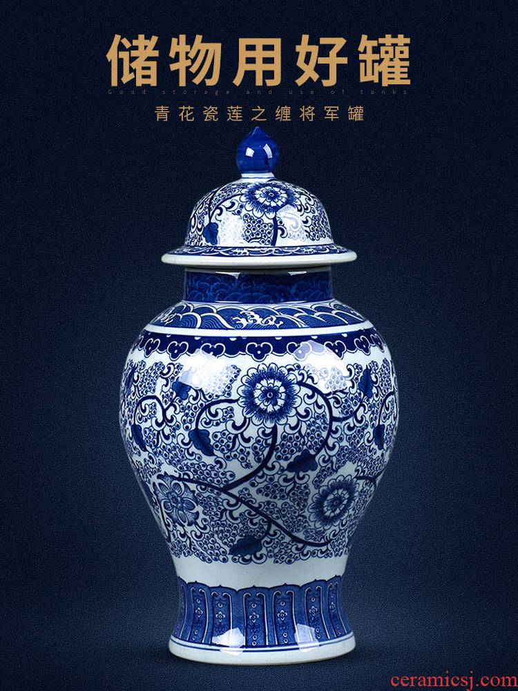 Jingdezhen blue and white porcelain storage tank ceramics furnishing articles with cover general Chinese medicine tin with grain large tank