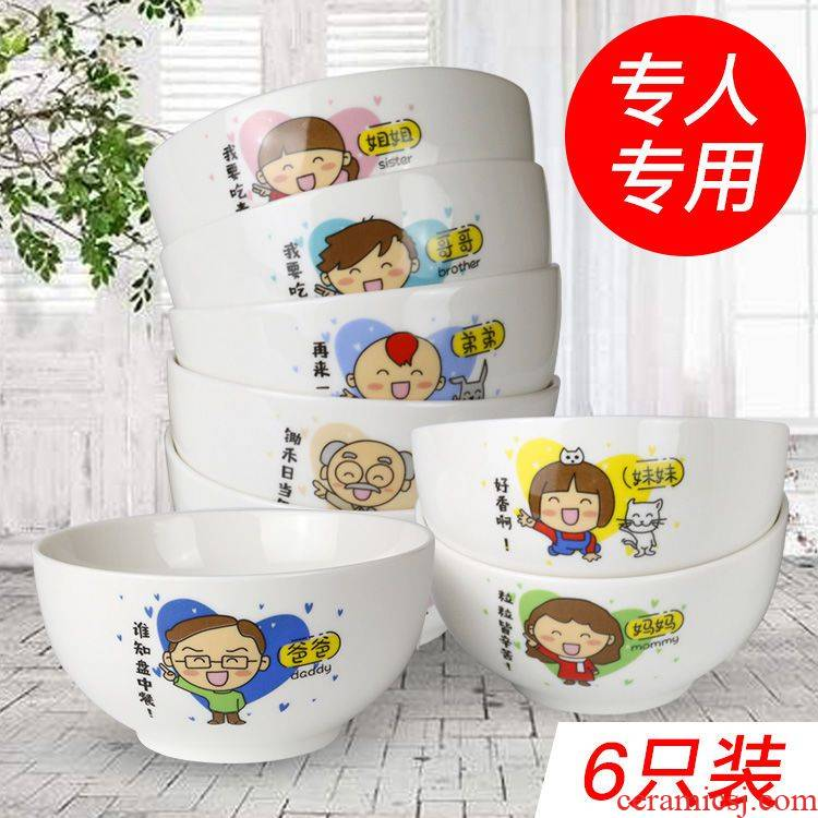Specialist family parent - child rice bowls of household ceramics tableware students express single 4.5 inch 5 inch suits for