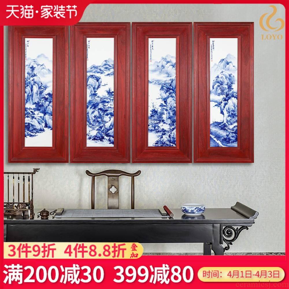 Jingdezhen ceramics hand - made scenery of blue and white porcelain porcelain plate decoration mural sitting room background wall paintings of Chinese style household