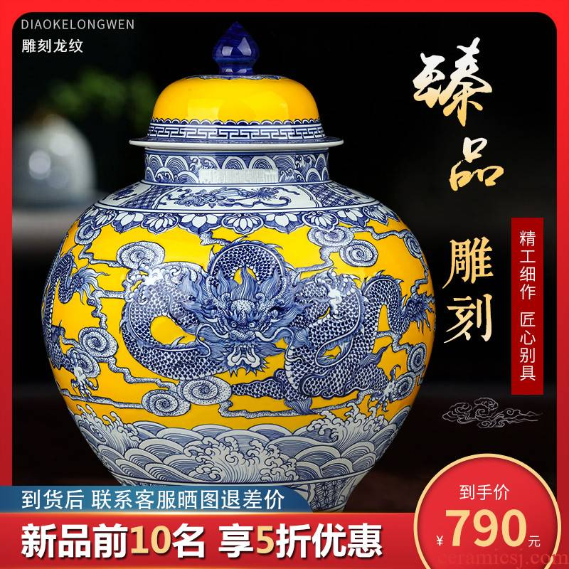 Jingdezhen ceramic storage tank general porcelain carving dragon can place a large household adornment with cover to receive