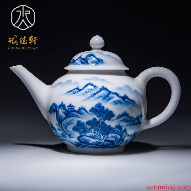 Cheng DE xuan kung fu tea kettle upscale tea hand - made porcelain jingdezhen ceramics step 2 xu jing