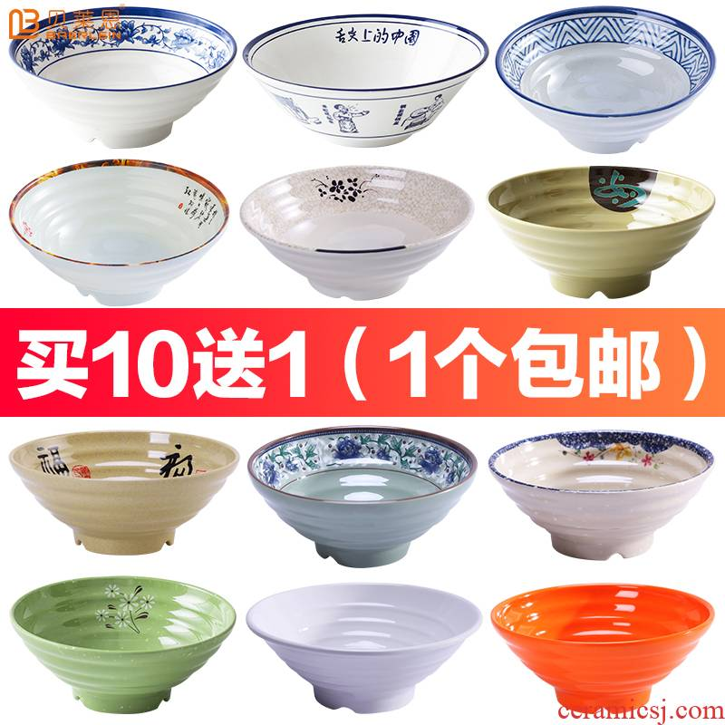 "Melamine eight 8 ""rainbow such as bowl ltd. bowls of beef such as soup bowl malatang noodles ramen plastic size"
