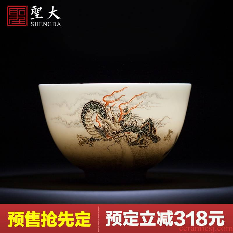 Santa teacups hand - made ceramic kungfu pastel dragon by cloud heart cup master cup sample tea cup of jingdezhen tea service