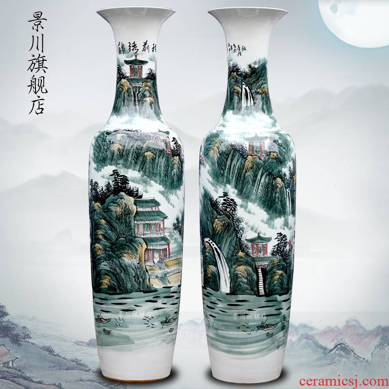 Jingdezhen ceramics large hand - made vase wucai landscape bright future landing stateroom decorative furnishing articles