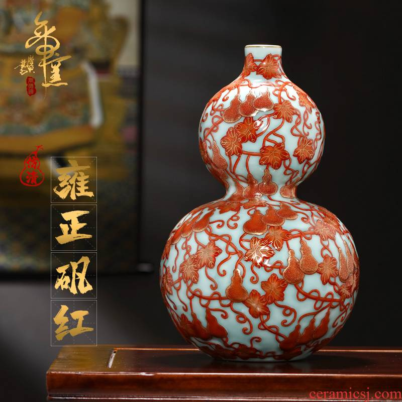 Emperor see colour alum red bottle gourd up heavy hand draw archaize home furnishing articles of Chinese style living room a study pottery and porcelain vase